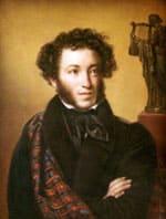 Краткая биография Александра Пушкина